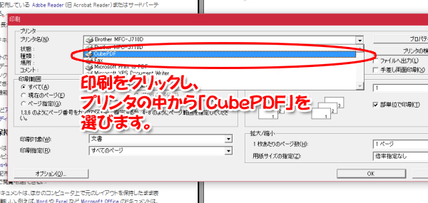 technical_pdf2